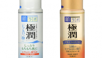 Best Hyaluronic Acid Serum and Lotion | Hada Labo