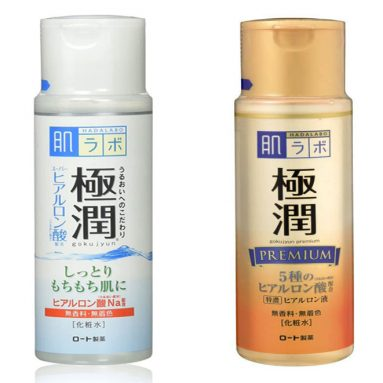 Best Hyaluronic Acid Serum and Lotion